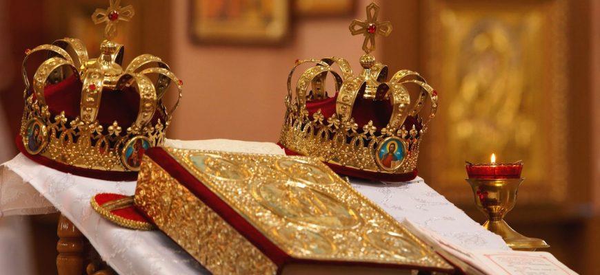 Есть ли обряд развенчания в православной церкви