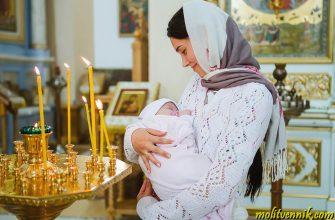 Крестят ли ребенка в Великий пост