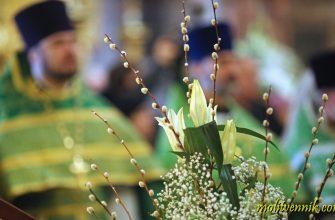 Можно ли в православные праздники стричь волосы