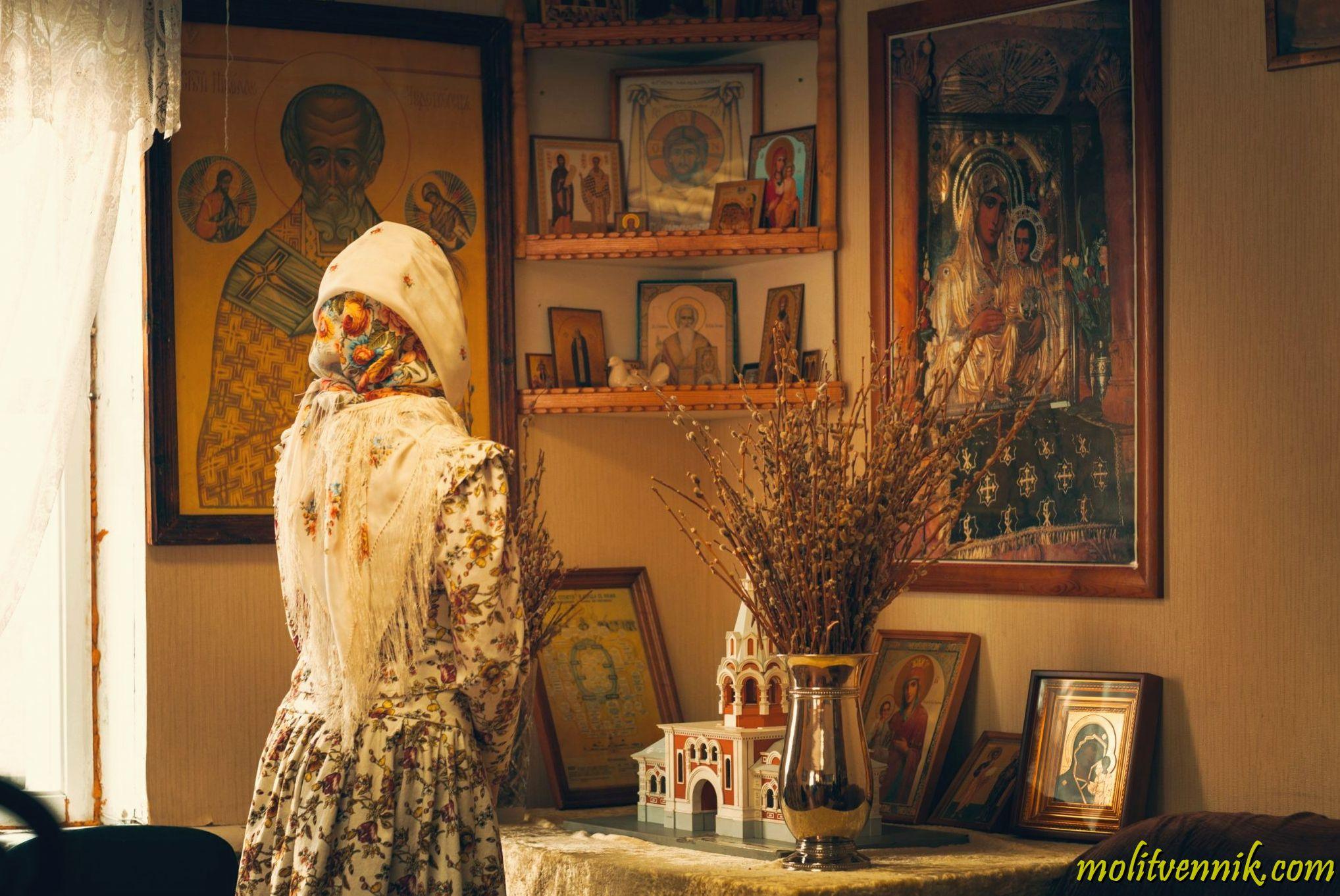 Как правильно молиться православным