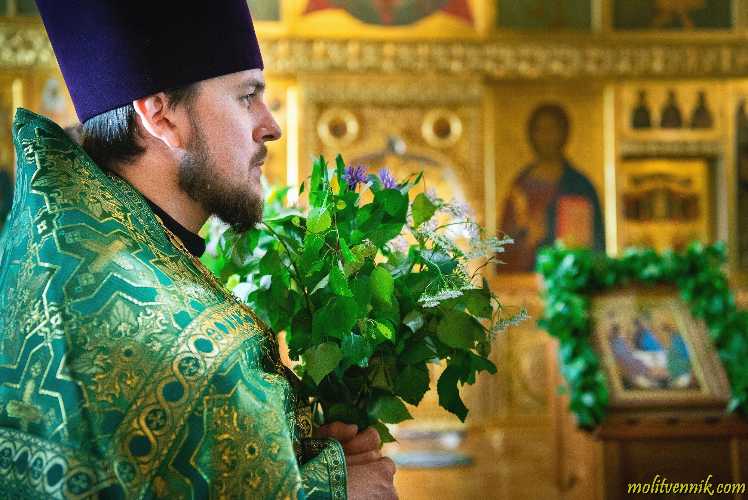 Как стать православным священником