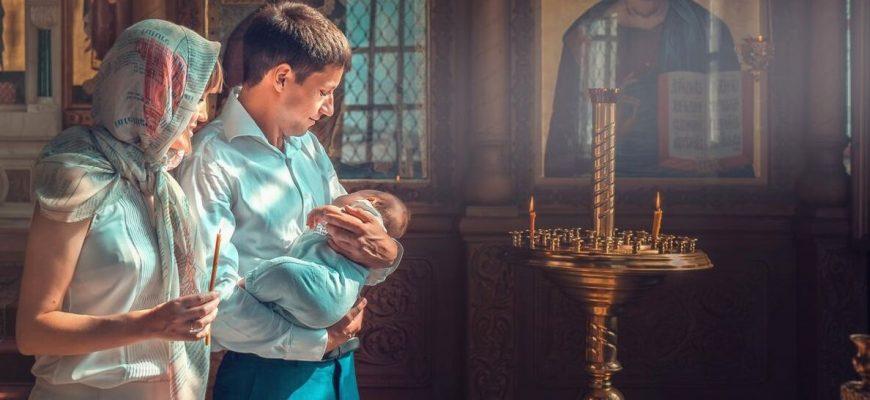 Молитвы о создании благополучной семьи