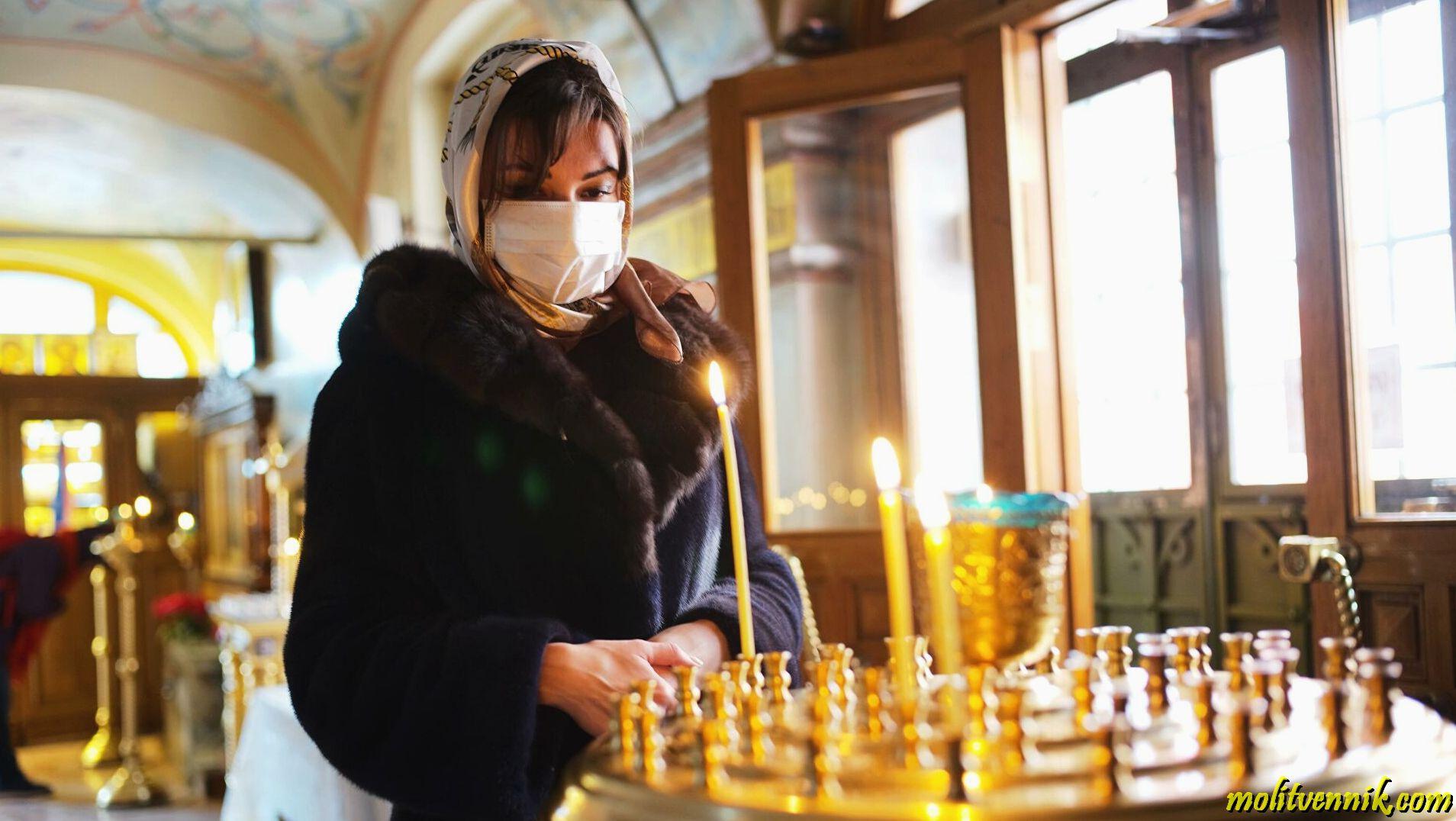 Православные молитвы от эпидемии коронавируса